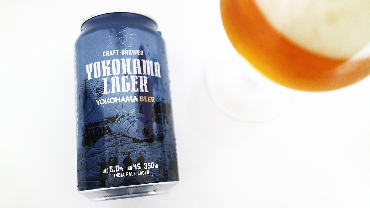 横浜ラガー缶