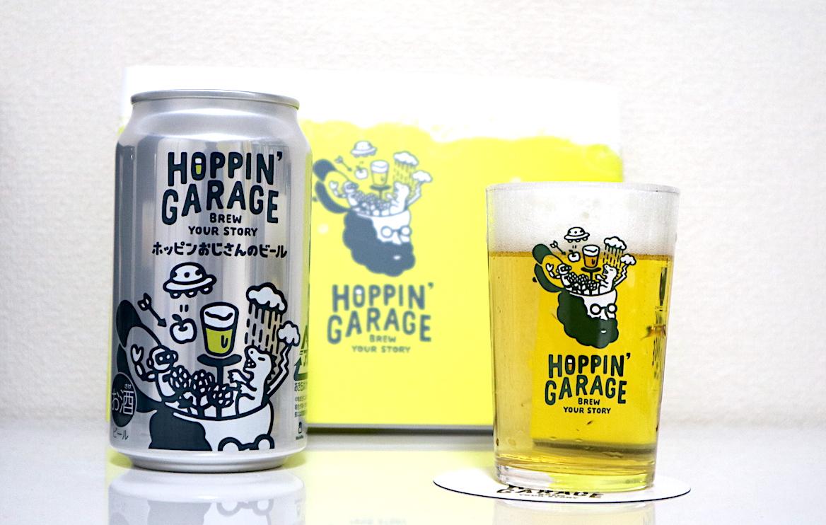 HOPPIN' GARAGE