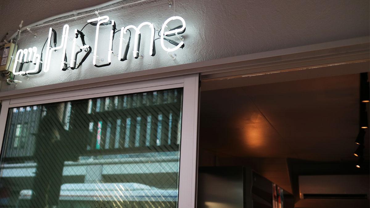 Hi-Time