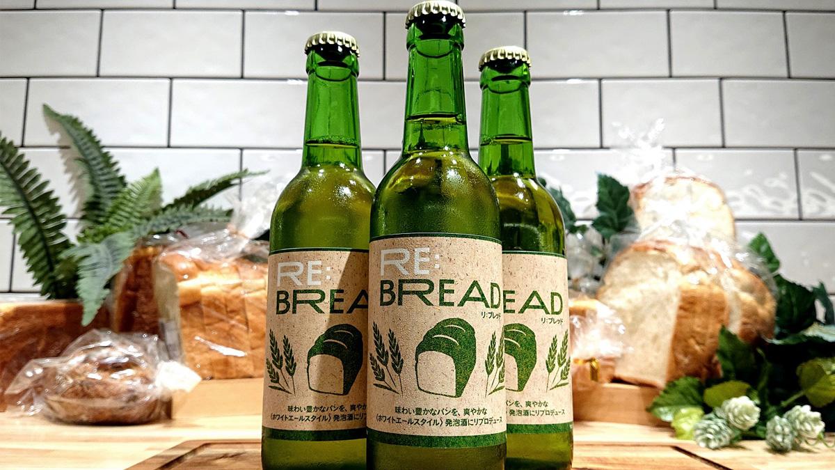 RE:BREAD