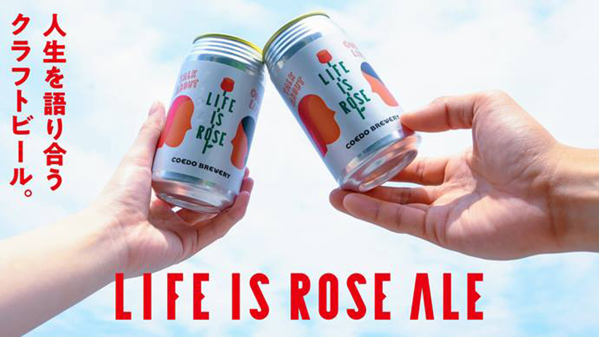 LIFE IS ROSE ALE